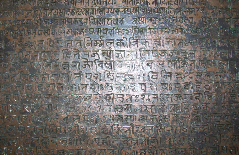 Introduction to Vedas